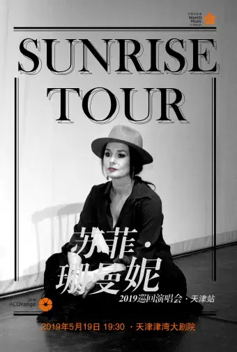 Sophie Zelmani Sunrise Tour 2019 in Tianjin